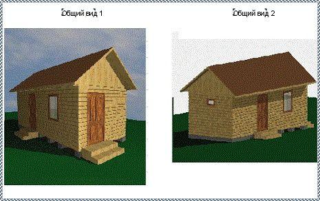 Баня с летней кухней 00-14